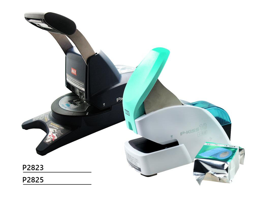 Grampeador de grampos de papel (não detectável)