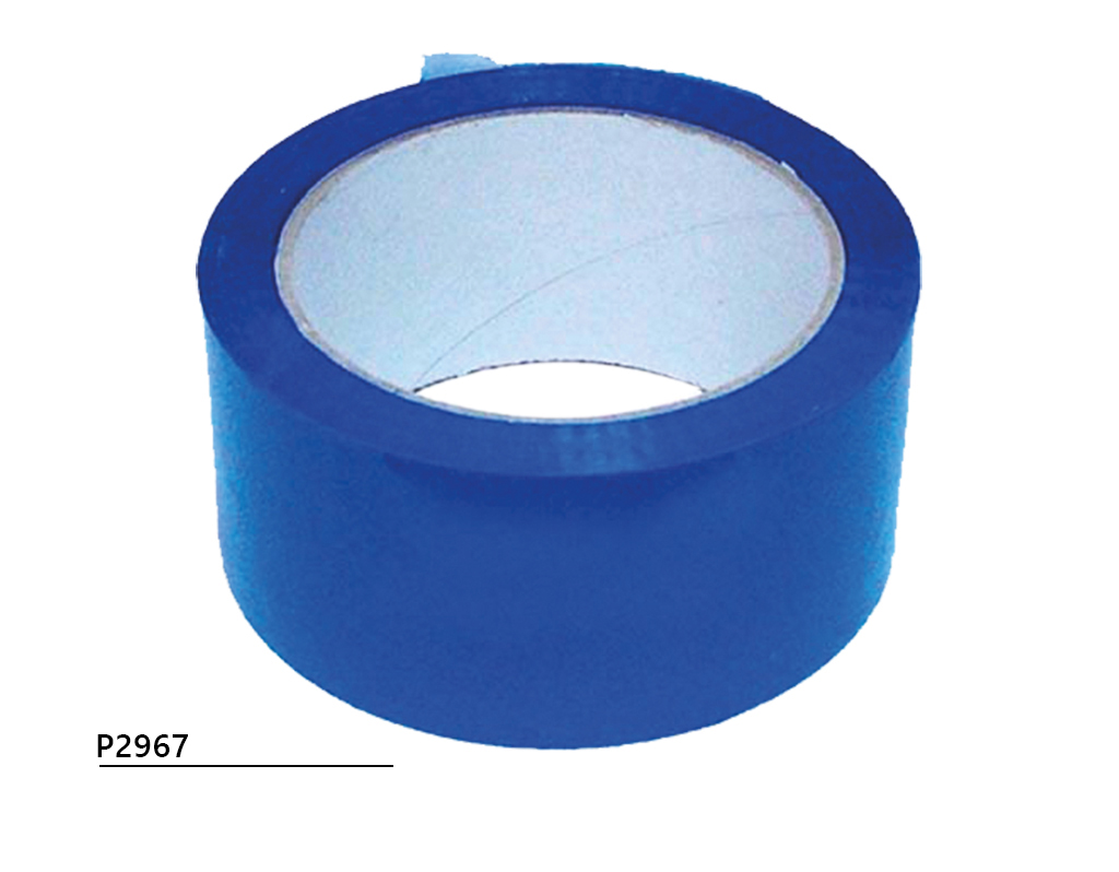 NEW! Blue packing tape